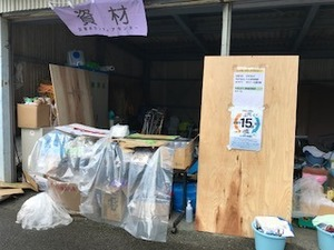 4災害ボランティア.JPG
