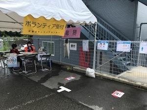 3災害ボランティア.JPG